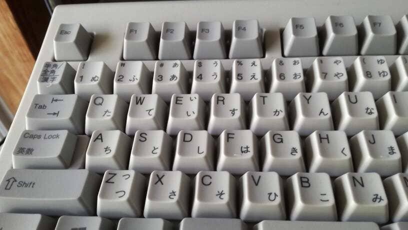 キレイになったNECのキーボードひき画像